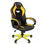 Кресло CHAIRMAN Game 16 черно/желтое